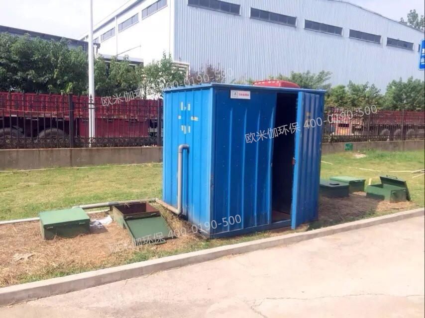 南京正科制药—地埋式污水处理设备