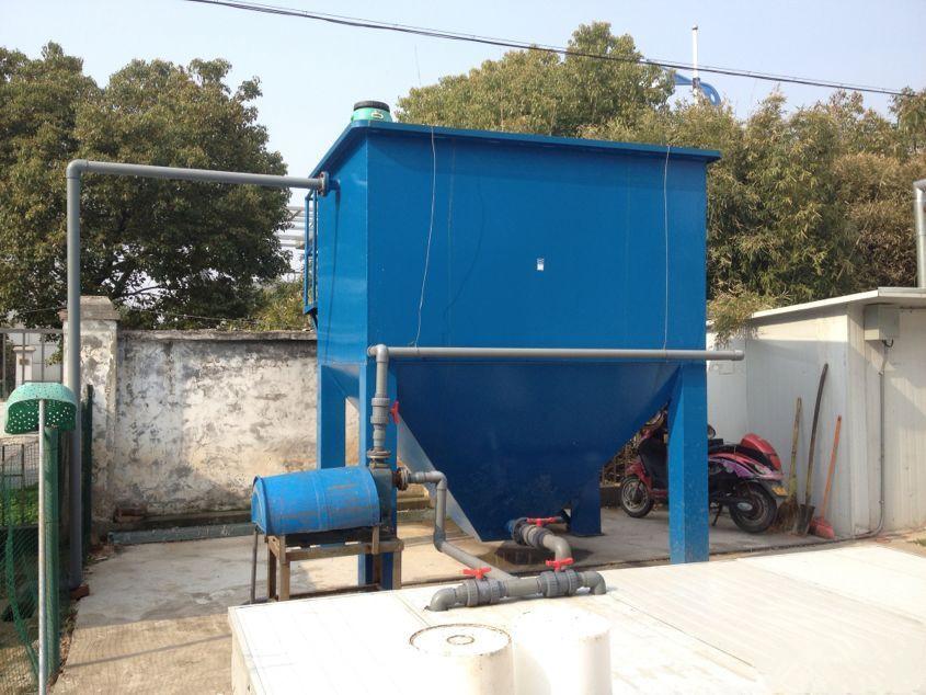 甘肃大河自动化工程技术—斜管沉淀池